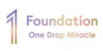 1 Foundation