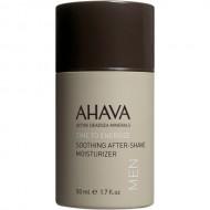 Успокаивающий увлажняющий крем после бритья Ahava Time To Energize 50 мл: фото