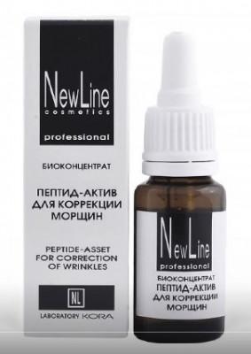 Пептид-актив для коррекции морщин NEW LINE 15мл: фото