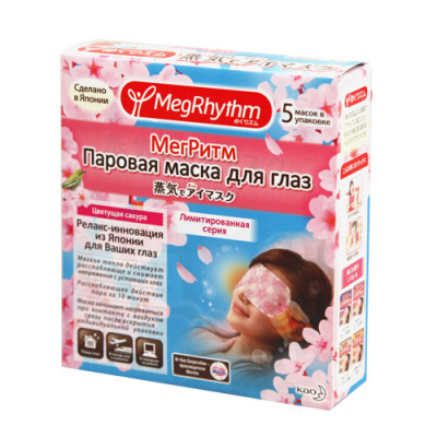 Паровая маска для глаз MegRhythm Цветущая Сакура - 5 шт: фото