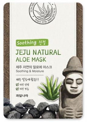 Маска для лица увлажняющая Welcos Jeju Nature's Aloe Mask 20мл: фото