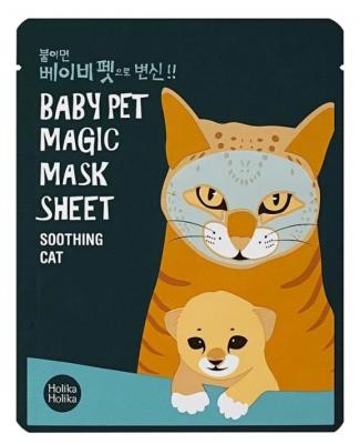 Маска-мордочка тканевая смягчающая Holika Holika Baby Pet Magic Mask Sheet Cat 22 мл: фото