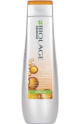 Шампунь восстанавливающий для сухих волос Matrix Biolage Advanced Oil Renew System 250мл: фото