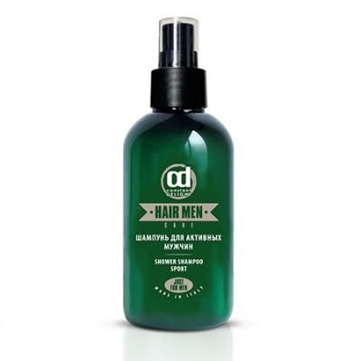 Шампунь для активных мужчин Экстремальная свежесть Constant Delight Barber Shower Shampoo Sport For Men 250 мл: фото