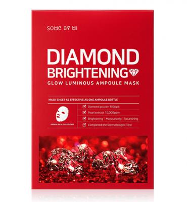 Маска тканевая осветляющая Diamond Brightening Calming Glow Luminous Ampoule Mask: фото