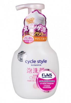 Пенка для умывания с помпой увлажняющая FUNS Cycle Style 250 мл: фото
