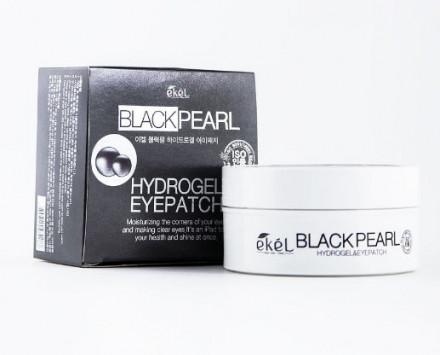 Патчи для глаз с экстрактом черного жемчуга Ekel Eye Patch Black Pearl 60 шт: фото