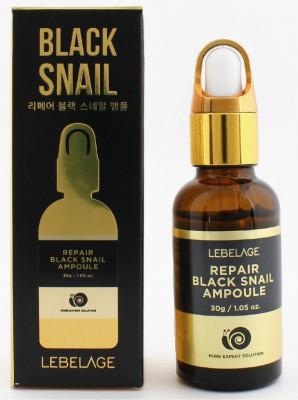 Ампульная сыворотка с экстрактом улиточного муцина Lebelage Repair Ampoule Black Snail 30мл: фото