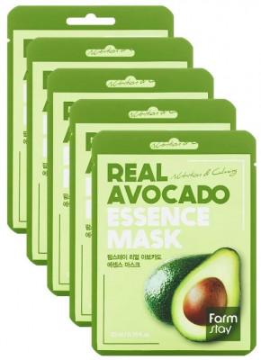 Набор тканевых масок с экстрактом авокадо FarmStay REAL AVOCADO ESSENCE MASK 23мл*5: фото