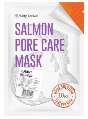 Тканевая маска для лица, сужающая поры FOREVERSKIN Salmon Pore Care Mask 25 мл: фото