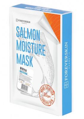 Набор Увлажняющих масок для лица Foreverskin Salmon Moisture Mask 25мл*10шт: фото