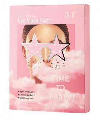 Ночная глиттерная маска для глаз DR.GLODERM Eye Mask Night box 10 шт: фото