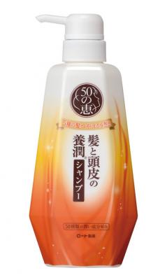 Питательный коллагеновый шампунь для волос HADALABO 50 Megumi Nourishing Shampoo 400 мл: фото